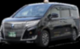 観光タクシー_エスクァイア.png