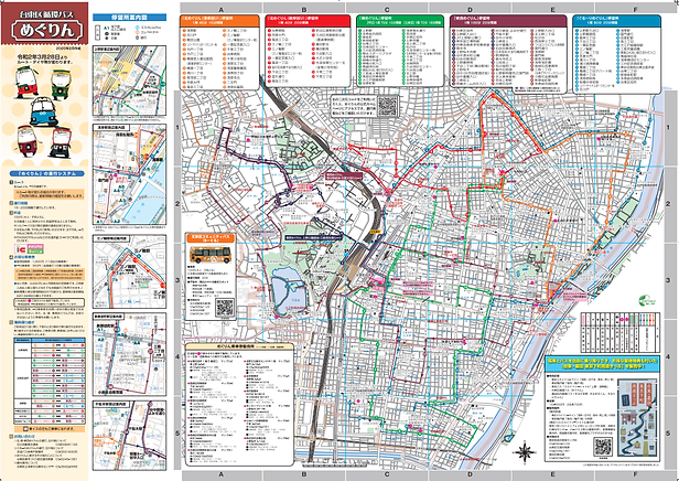 20200328_MAP.png