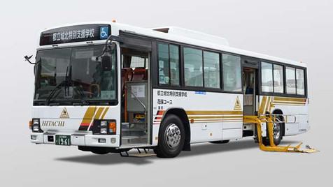 特別支援学校スクールバス