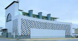 Subestación Eléctrica de Nervión