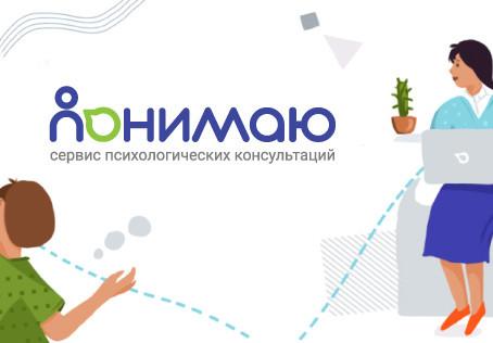 Телемедицина в немедицинском проекте: запуск сервиса консультационной поддержки сотрудников компаний