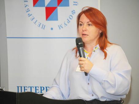 «Медлайнсофт» на XIV Петербургском медицинском форуме