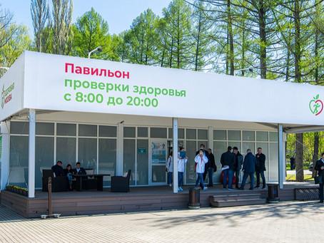 Телемедицина на проекте «Здоровая Москва»