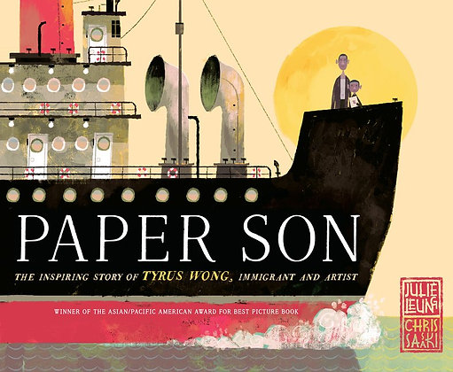 Paper Son: Tyrus Wong