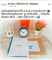 IMG_20190111_093914.jpg