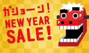 新年あけましておめでとうございます!!<br>本年も何卒宜しくお願い致します!!
