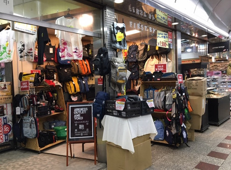 ARKNESS OUTLETアメ横店 リニューアルオープン