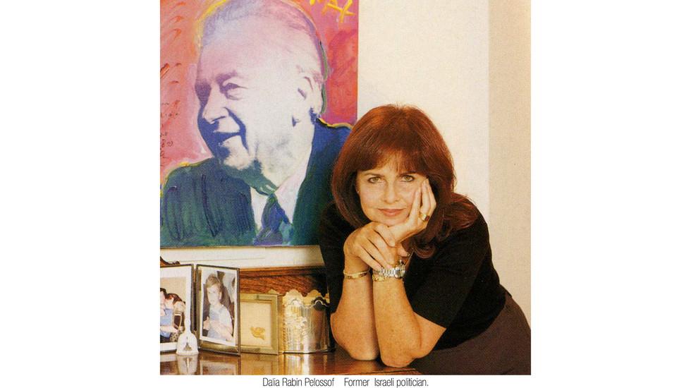Dalia-Rabin-Pelossof----Former-Israeli-p