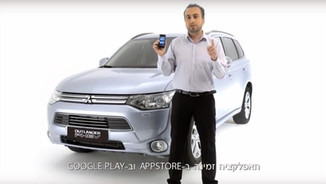 Mitsubishi-סרטון הדרכה