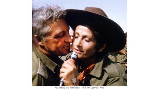 Yafa-Yarkony-Ariel-Sharon-and1973-Yom-Ci