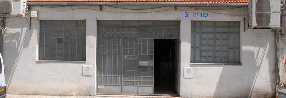 Studio Entrance + Parking