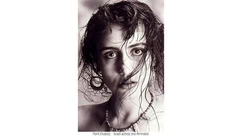 Ronit-Elkabetz---Israeli-actress-and-fil