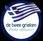Twee Grieken White Trans Logo.png