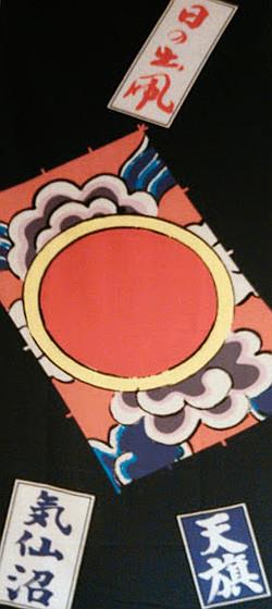 復興のシンボル,日の出凧