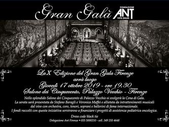 Gran Galà dell'Ant | 10°Edizione. 17 ottobre 2019 | Salone dei Cinquecento | Palazzo Vecchio
