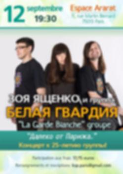 Affiche BG.JPG