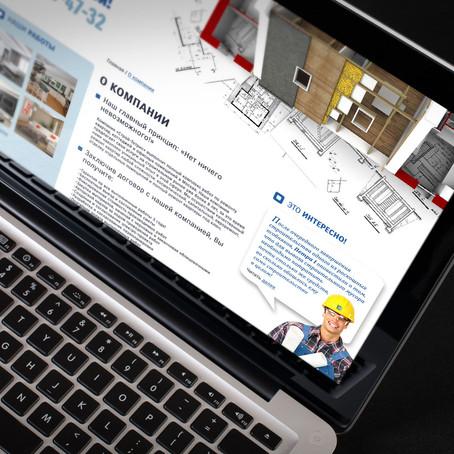 Разработка сайта «Строй-Тетрис»