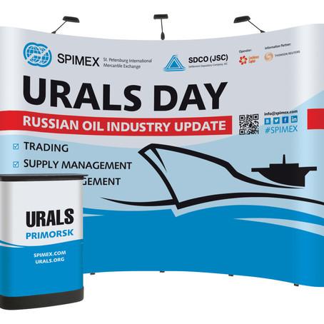 Выставочный стенд (поп-ап) международной конференции Urals Day