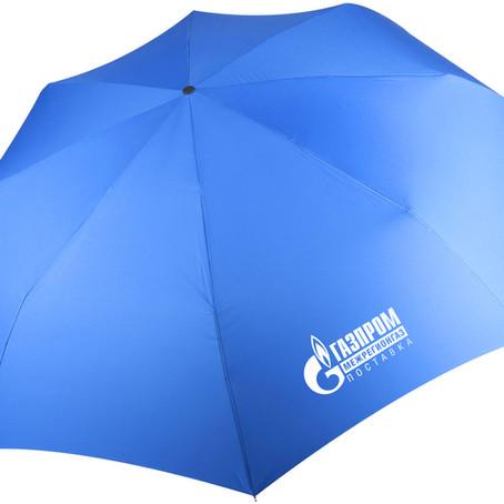 Практичный зонт