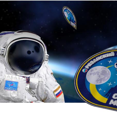 Эмблема экипажа пилотируемого корабля «Союз МС-05»
