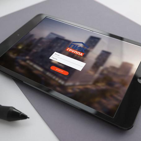 Дизайн мобильного приложения «ГК ПИК»