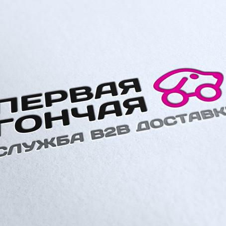 Логотипы «Первой гончей»