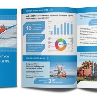 pp_brochure_spbmtsb_01.jpg