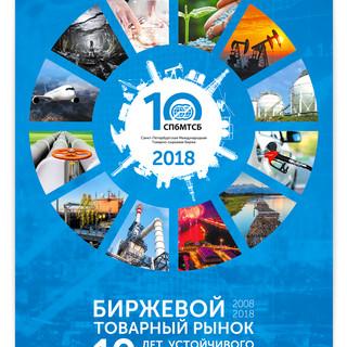 pp-calendar-spbmtsb-01.jpg