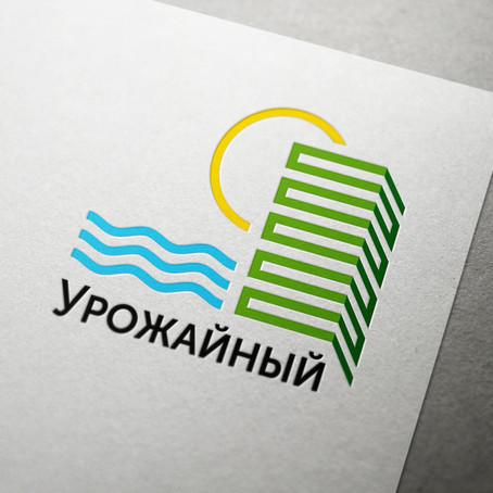 Логотип «ЖК Урожайный»