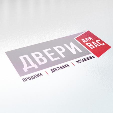 Логотип Двери для вас