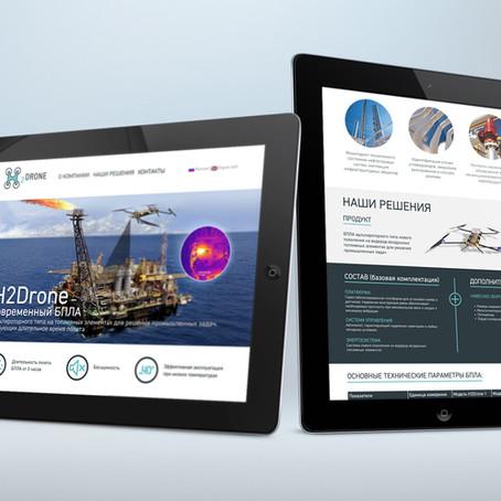 Дизайн сайта «H2Drone» (лендинг)