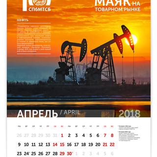pp-calendar-spbmtsb-05.jpg