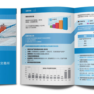 pp_brochure_spbmtsb_02.jpg