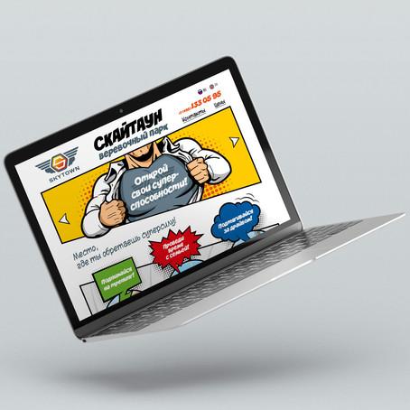 Дизайн сайта «Скайтаун» (лендинг)