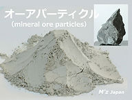 ore-particles-t.jpg