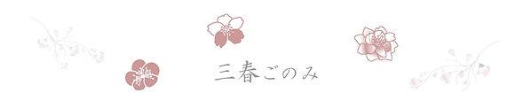 m-konomi-t.jpg