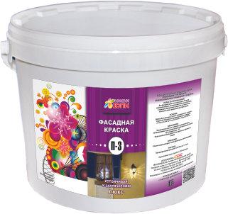 Фасадная краска устойчивая к загрязнению (П-3)