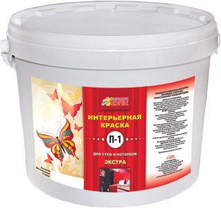 Интерьерная краска для стен и потолков (П-1)