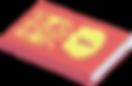ガラパ遊び場ブログ1