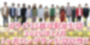 12月ロングラン公演決定2.jpg