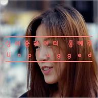홍혜주-언플러그드