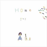 홍혜주-Home