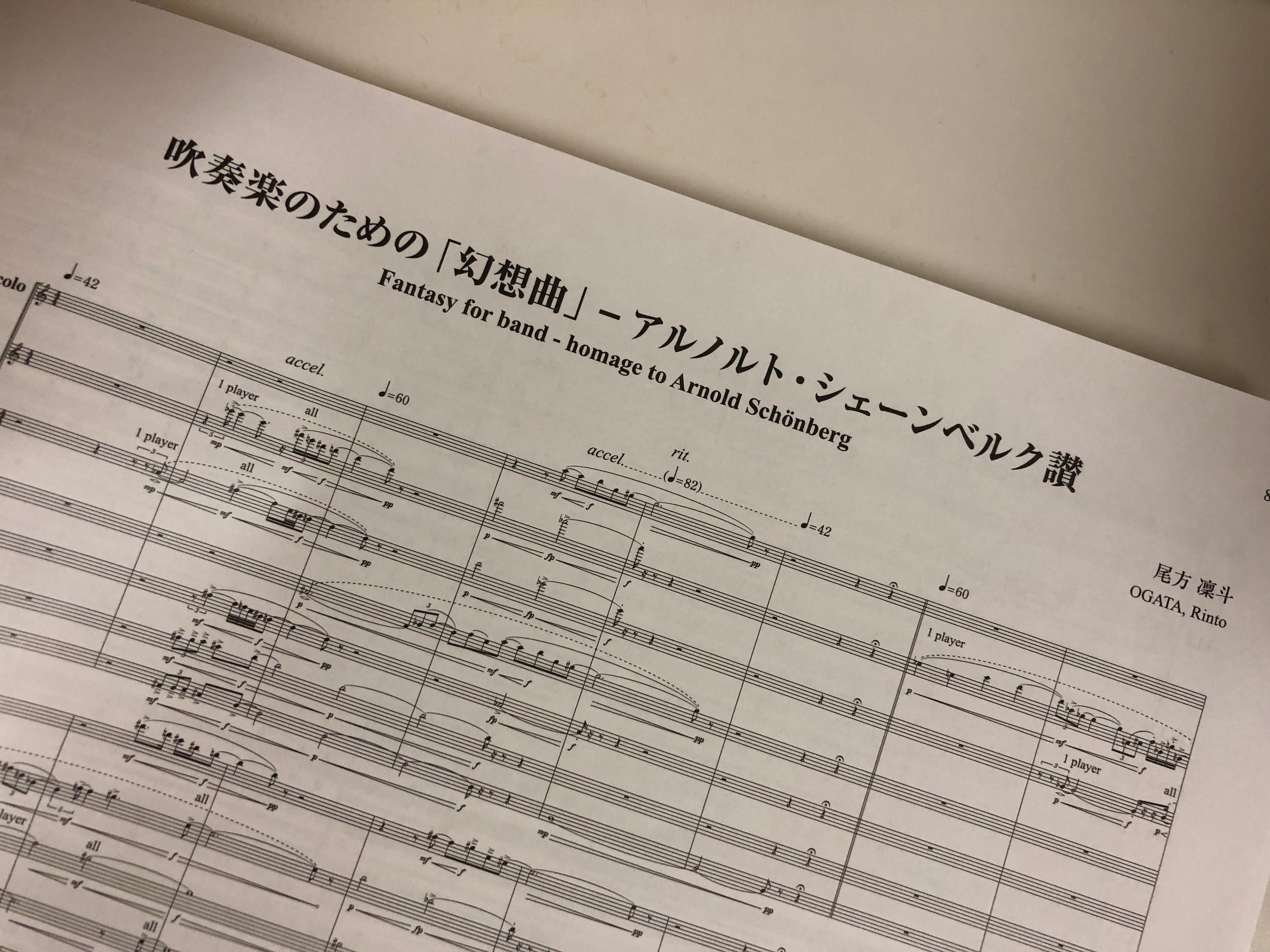 2020 吹奏楽 曲 コンクール 課題