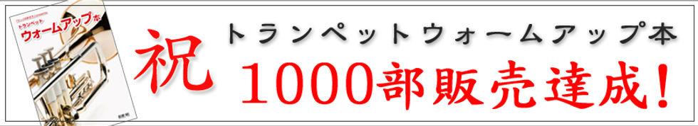 1000buy.jpg