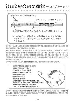 14ページ-01