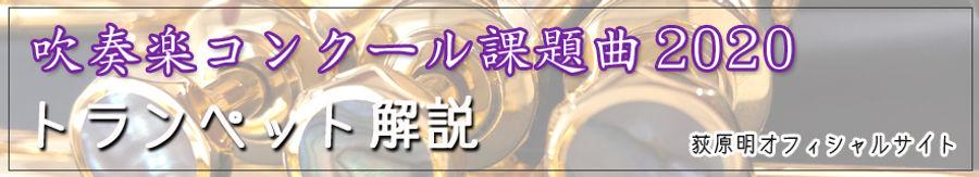 kadaikyoku2020.jpg