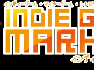 10/14(月・祝)インディーゲームマーケット ブース参加します