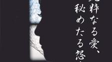 4/4(日)みんなで☆TRY in 有明シャード サークル参加します