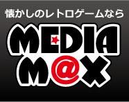 メディアマックス様ラジオCM