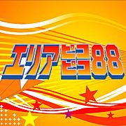 別冊ピコハチ~細江慎治さん30(+1)周年を勝手に祝う会~